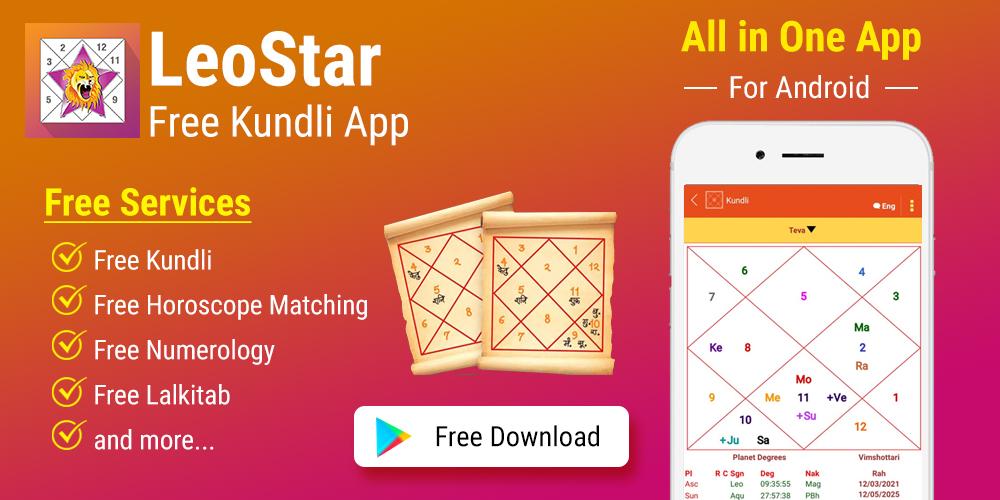 Astrology-kundli-software